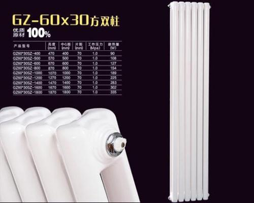 海东钢制60X30方散热器