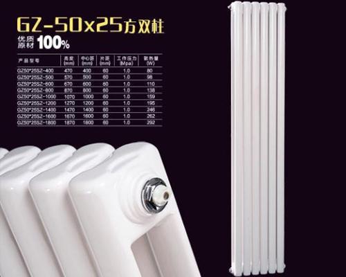 海东钢制50X25方散热器
