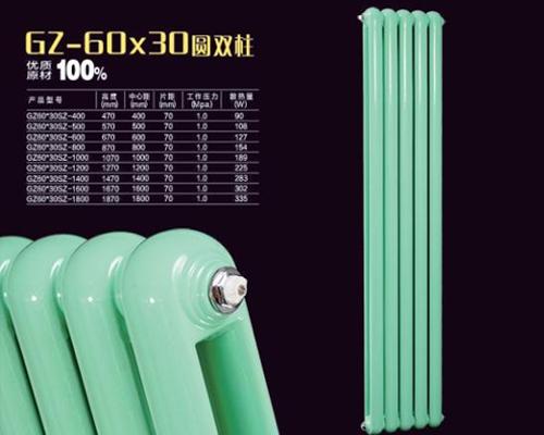 海东钢制60X30圆散热器